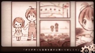 【GUMI(40㍍)】 少年と魔法のロボット The Boy and Magic Robot (Album Edit Ver.) 【オリジナルPV】