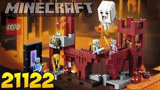мАЙНКРАФТ В РЕАЛЬНОСТИ! - LEGO Minecraft 21122 Адская крепость