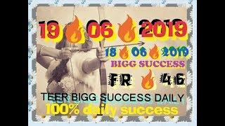 Shillong Teer 19/06/2019 || Shillong Teer Common Number