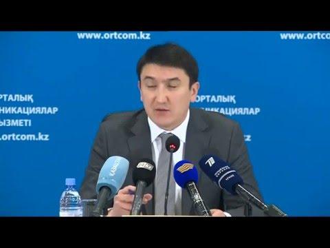 Пресс-конференция на тему : «Новые маршруты в транспортировке газа».