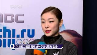 Yuna Kim - Adios Nonino, interview. 김연아 인터뷰, Gold spin of Zagreb 20131207