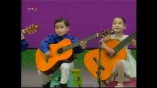 [Guitar Ens.] Chongam Kindergarten, Chongjin (4) {DPRK Music}