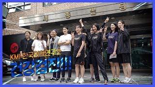 블루밍스_KMI 한국의학연구소에서 건강검진 …