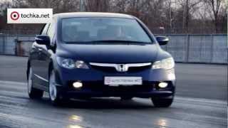 Honda Civic автотест тест драйв test drive
