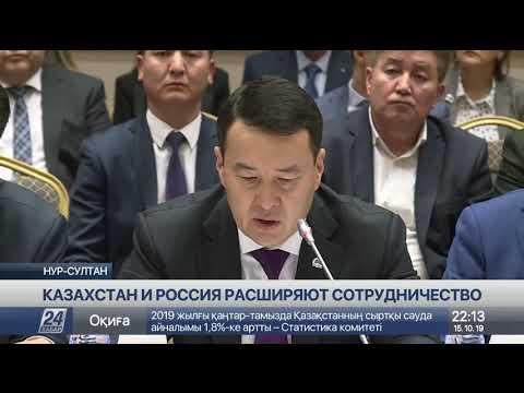 Казахстан увеличит транзит угля в Украину через Россию
