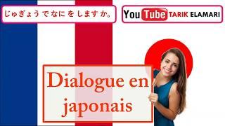 apprendre le japonais  # dialogue japonais français 01