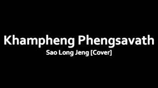 Sao Long Jeng (Cover by Khampheng Phengsavath)