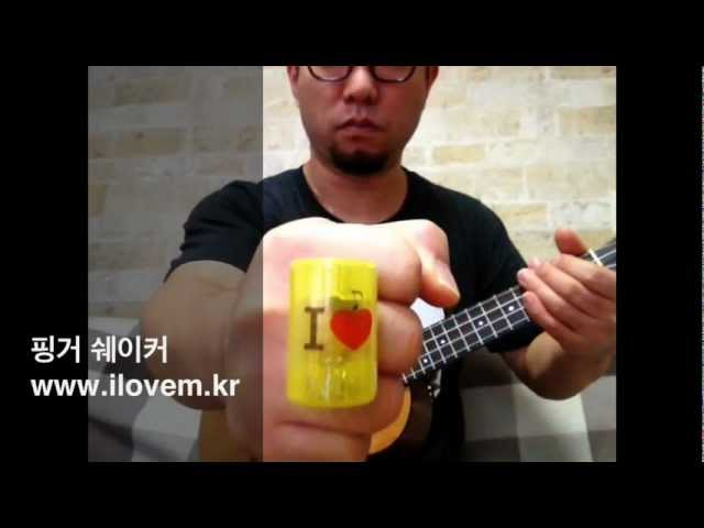 Sand Hammer Shaker Finger Shot Musik 1 Paar Gitarren Ukulele Zubehör