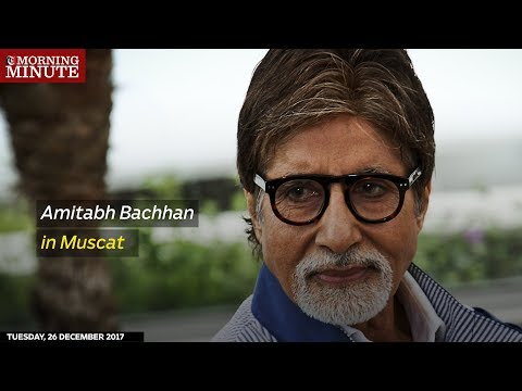 Amitabh Bachhan in Muscat