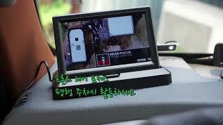 [KN AUTOWORKS] 봉고3 캠핑카 360도 옴니…