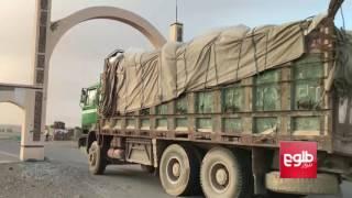 Taliban Imposing Illegal Taxes On Truckers In Zabul / ایجاد گمرک از سوی طالبان در ولسوالی شملزی زابل