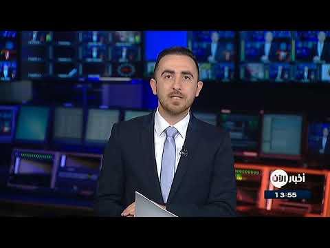 بث مباشر - موجز أخبار الثانية  - نشر قبل 30 دقيقة
