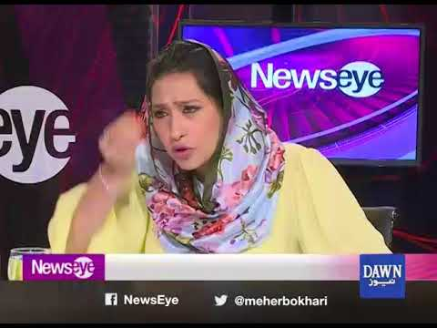 NewsEye - 03 April, 2018 - Dawn News