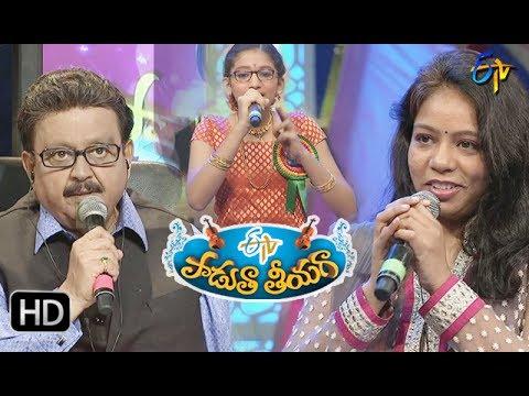 Padutha Theeyaga | 25th June 2017| Full Episode | ETV Telugu