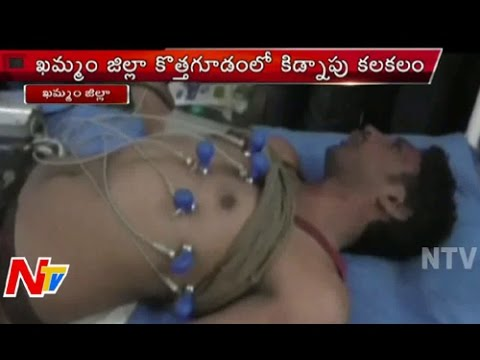 The kidnappers insisted Kothagudem in Khammam district