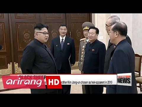 Kim Jong-nam's black sheep legacy