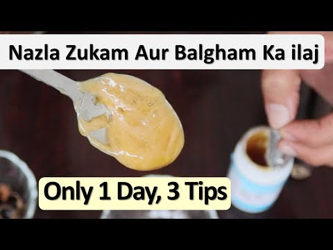 3 NATURAL Cough, Cold And Flu Remedies & Nazla Zukam Ka ilaj & Bukhar Aur Balgham Ka ilaj
