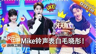 20171006  Mike Day Day Up1080P