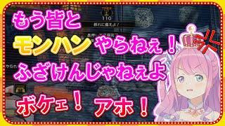 姫プと言われブチギレルーナ姫【ホロライブ/姫森ルーナ/切り抜き】