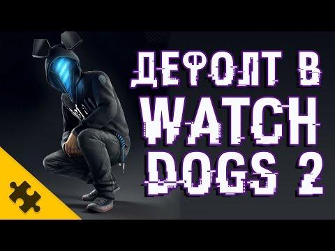 ГОЛЫЕ В ГОРОДЕ - Видеоролики на Sibnet
