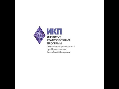 Профессиональный риск: проблемы анализа и управления