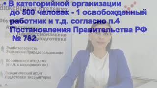 Выпуск 1 (05.02.2018)