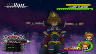 KH2FM - What If Donald And Goofy Activated Other Limits?