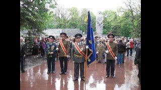 Бандеровцы устроили провокацию в Харькове 9 мая