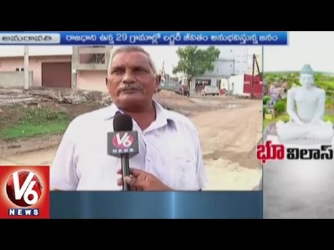 Farmers Turn Millionaires As Land Prices Shoot Up In Amaravati Seed Capital Villages | V6 News