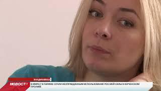 Шесть некоммерческих организаций Северной Осетии выиграли более 14 миллионов рублей