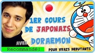 Les bases du Japonais en Anime avec Doraemon - Niveau vrais débutants