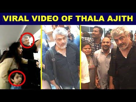 Viral Video of Thala Ajith | viswasam | thala news | Shalini Ajith | Kollywood | kalakkal cinema