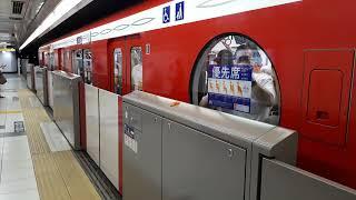 なんとなく電車:東京メトロ新宿御苑前駅:丸ノ内線池袋行き停車&方南町駅到着光景:迫りくる電車を前に家族会議光景もあり20210717_151552