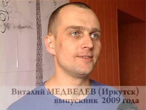 Выпускники (Западно-Сибирский Библейский
