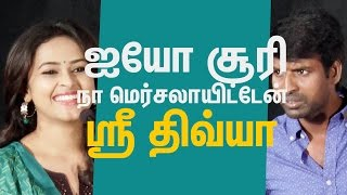 Soori Is Not Only A Comedian he Is a Great Actor sridivya Comment   Cine Flick
