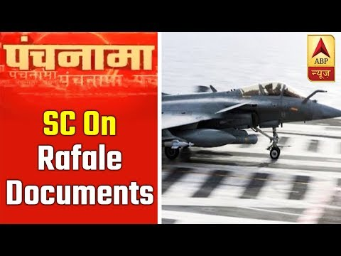 SC reserves order on government plea on Rafale documents | Panchnama (14.03.2019)