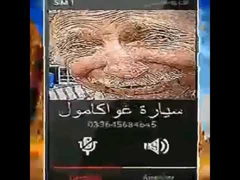 Arab Phone
