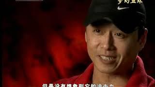 解密北京奥运会开幕式 02 - 梦幻五环 Documentary: Behind the Scene of Beijing 2008