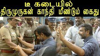 Thirumurugan Gandhi Arrested in Tea Shop