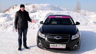 Chevrolet Cruze 1.8 МКПП. Тест-драйв(Встречайте тест-драйв Шевроле Круз 1.8 Хетчбэк. Специально по Вашим просьбам мы сняли бюджетный автомобиль..., 2016-02-28T09:43:15.000Z)