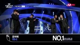 Mnet [엠카운트다운] Ep.394 : No.1 of the week, WINNER - 공허해(EMPTY) @MCOUNTDOWN_140918