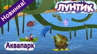 видео Лунтик - Самые лучшие серии (HD)