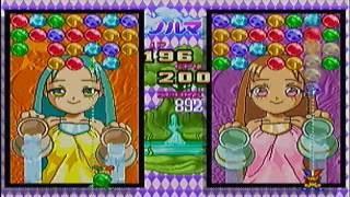 Magical Drop 2 - Sega Saturn