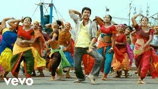Vettaikaaran - Naan Adicha Video   Vijay