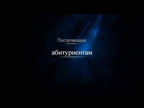 Поступающим абитуриентам в высшие учебные заведения РТ города Казани.