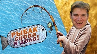 Щука на живца, голавль на блесну колебалку ► рыбалка летом