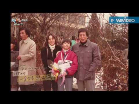 2 Days & 1 Night - Joo Hyuk old memories with his parents