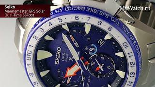Обзор часов для моря Seiko Prospex Marinemaster GPS Solar Dual Time SSF001