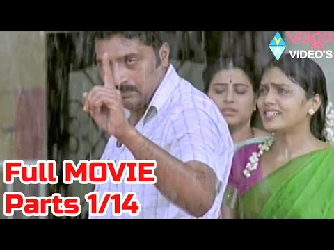 Ashok Full Movie Parts 1/14 - Jr. NTR,...