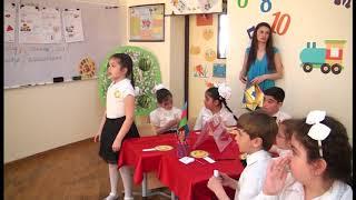 школа № 251 Бабаева Ф.Ф.урок математики  2 класс ( 3-я часть)